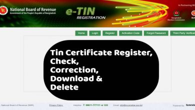 Tin Certificate Register