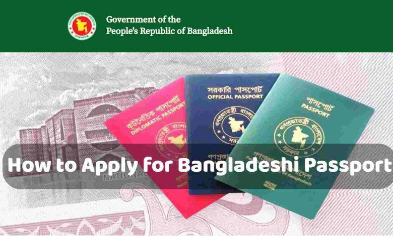 Apply for Bangladeshi Passport