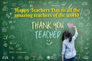 teacher day quuotes